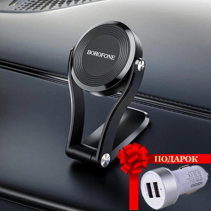 Автомобильный держатель телефона для центральной консоли, магнитный BOROFONE BH26 Keeper
