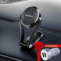 Автомобильный держатель телефона для центральной консоли, магнитный BOROFONE BH26 Keeper, фото 1