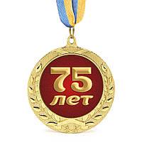 Медаль подарочная 43623 Юбилейная 75 лет, фото 1