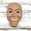 Маска пластик Усміхнений чоловік
