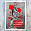 Постер мотиватор 56404 ВЕЛИКІ СПРАВИ А4