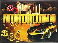 Гра економічна Монополія