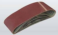 Лента шлифовальная Р100 100х610 мм для ленточной шлифмашины