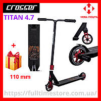 Трюковой самокат Crosser Titan 4.7 110mm красный самокат для трюков спортивный трюковой самокат для подростков