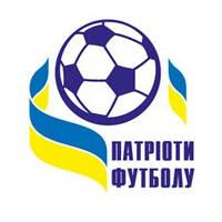"""Логотип """"патриоты футбола"""", фирменный стиль"""