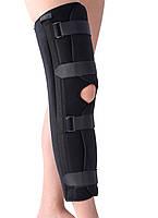 Тутор на колено Ifeel Immobiliser Splint с ребрами жесткости