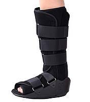 Бандаж при переломі ноги Ifeel Fixed Walker
