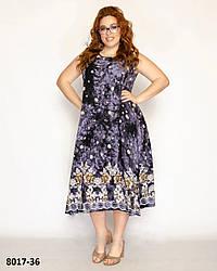 Длинное платье летнее женское без рукавов размеры 52-58