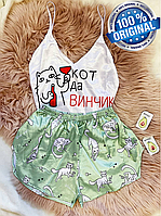 СКИДКА! Пижама Зеленая Женская Шелковая с Принтом Котика   Женская Домашняя Одежда