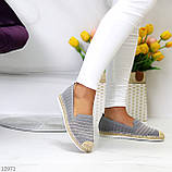 Жіночі мокасини/ еспадрільї сірі текстиль, фото 3