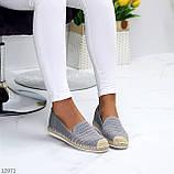 Жіночі мокасини/ еспадрільї сірі текстиль, фото 6