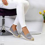 Жіночі мокасини/ еспадрільї сірі текстиль, фото 8