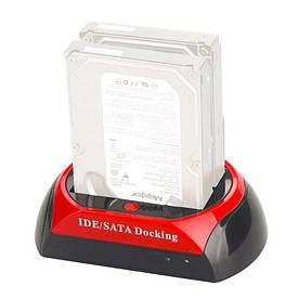 Док станція для HDD 2.5 - 3.5 дюйма Kkmoon C55 Червоний (100343)