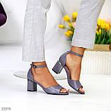 Босоножки женские серые эко кожа на каблуке 6 см, фото 5
