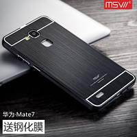 Чехол MSVII для Huawei Mate 7