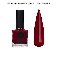Лак-краска для стемпинга Saga Professional Stamping №3, 8 мл