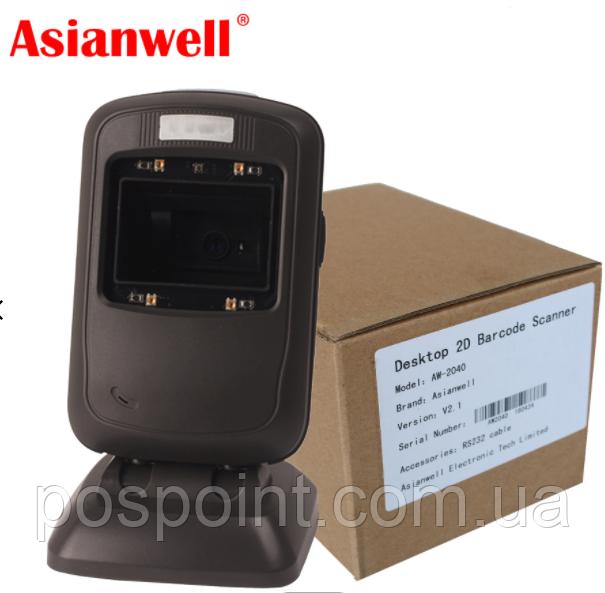 Стаціонарний 2D сканер штрих-кодів, QR-кодів Asianwell AW-2040 NLS-FR40 FR4060