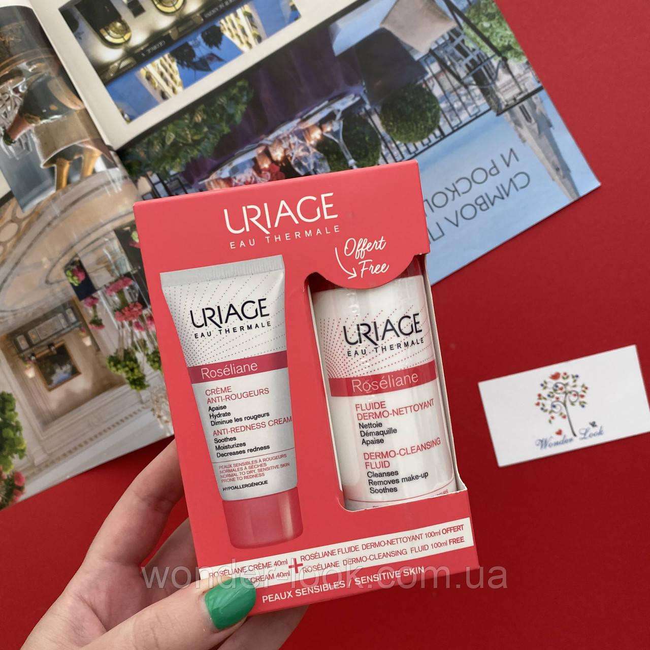 Набор Uriage Roseliane для кожи с куперозом и склонной к покраснениям Срок годности до 10/21!
