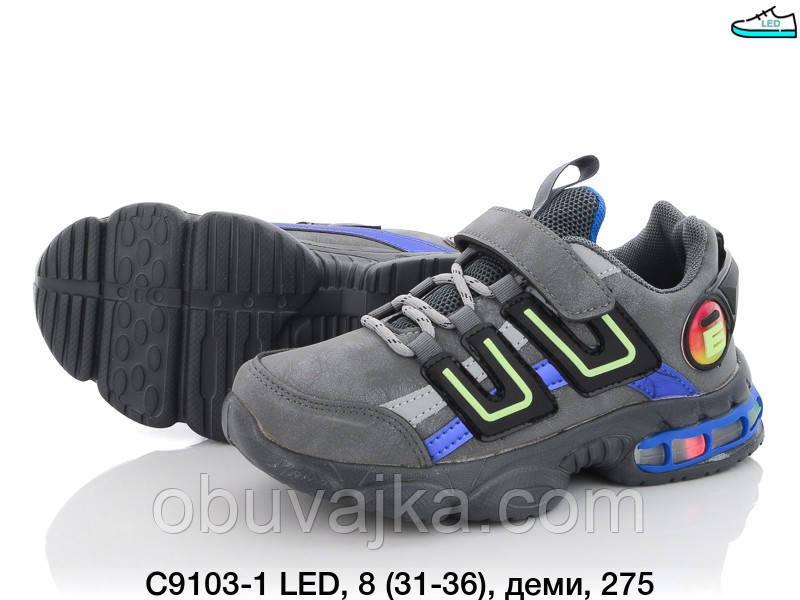 Спортивная обувь Детские кроссовки 2021 в Одессе от производителя  CBT T (31-36)