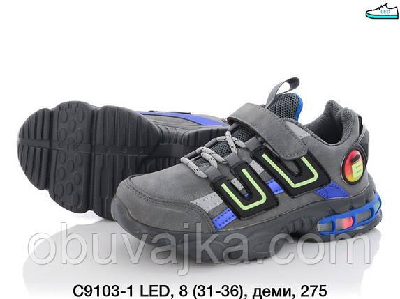Спортивная обувь Детские кроссовки 2021 в Одессе от производителя  CBT T (31-36), фото 2