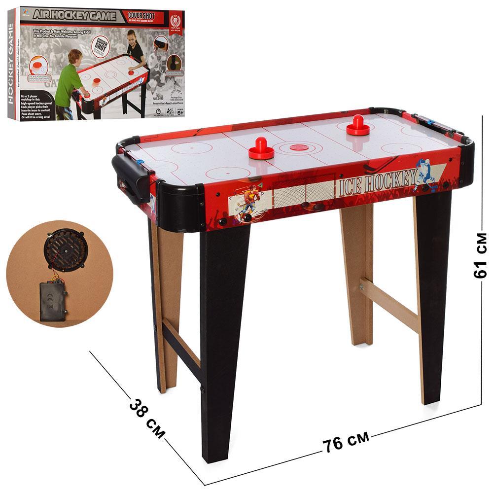 Напольная игра Воздушный хоккей аэрохоккей 2495 деревянный на ножках / работает от батареек**