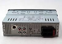 Автомагнитола MP3 1085 автомобильная магнитола 1 DIN в машину съемная панель USB+SD+AUX, фото 3