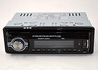 Автомагнитола MP3 1085 автомобильная магнитола 1 DIN в машину съемная панель USB+SD+AUX, фото 2