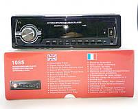 Автомагнитола MP3 1085 автомобильная магнитола 1 DIN в машину съемная панель USB+SD+AUX, фото 4