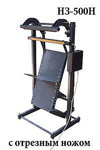 Ножний зварювач мішків 5-40 кг 500 мм з відрізним ножем Імпульсний зварювач пакетів 50 см шов 3 мм