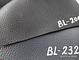 Біеластік, шкірзам тягучий сірий, для перетяжки салона авто.Товщина матеріала 1мм., фото 2