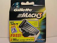 Кассеты мужские для бритья Gillette Mach 3 8 шт. (Жиллет Мак 3 оригинал пр-во Польша для Индии)