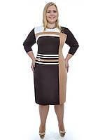 Стильное женское платье,размеры 48-62,модель ДК 186, фото 1