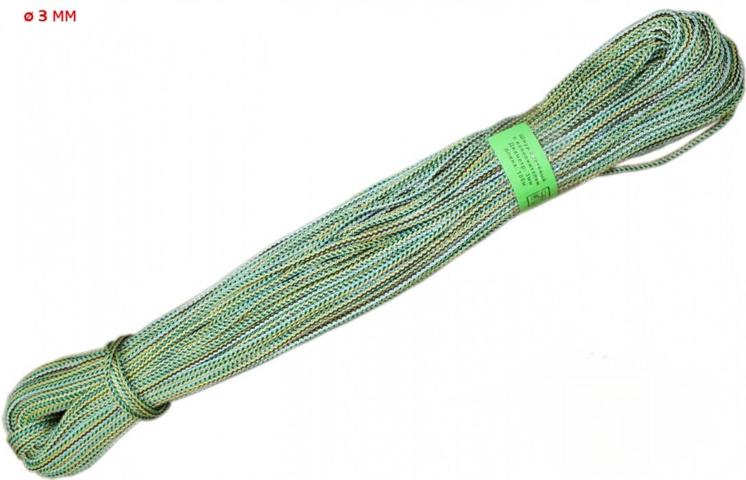 Шнур полипропиленовый диаметр 3мм (20 метров)