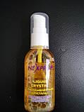 Экспресс-сыворотка Nexxt Расплавленный хрусталь для ломких, сухих, секущихся волос, 50 мл, фото 2