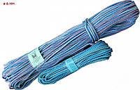 Шнур полипропиленовый диаметр 6мм (20 метров)