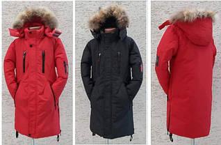 Модные зимние куртки-пальто для мальчика Мен! 146-170 рост.