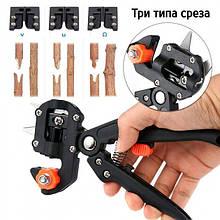 Професійний прищепний секатор з 3 ножами Titan Professional Grafting Інструмент для обрізки та щеплення
