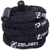Канат для кроссфіта тренувань спорту в захисному рукаві 15 м Zelart Чорний (FI-2631-15)