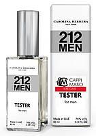 Тестер DutyFree чоловічий Carolina Herrera 212 Men, 60 мл