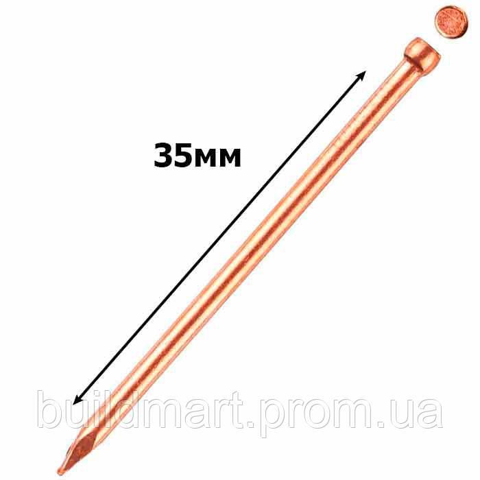 Фінішні цвяхи 1,6х35 мм оміднені (100гр.)