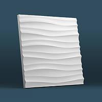 Гипсовые 3d панели Kalmi модель Волна мелкая