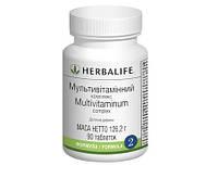 Мультивитаминны Формула 2 Гербалайф