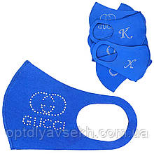 Багаторазова захисна маска - пітта (неопрен), бренд Синій