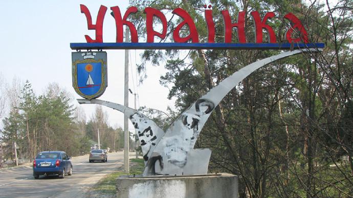 Обслуговування та ремонт басейнів у м. Українка