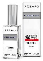 Тестер DutyFree мужской Azzaro Chrome, 60 мл