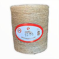 Шпагат джутовый для вязания 1000 грамм