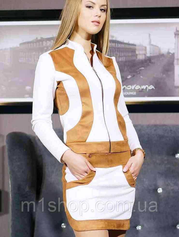 Модный женский костюм   Лизетт lzn