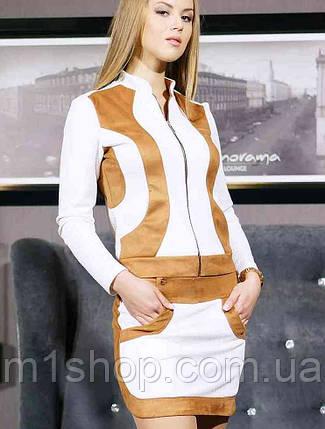 Модный женский костюм   Лизетт lzn, фото 2