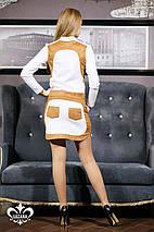 Модный женский костюм   Лизетт lzn, фото 3