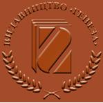 Підручники і зошити видавництва Генеза